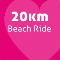 20kBeach ride squre2